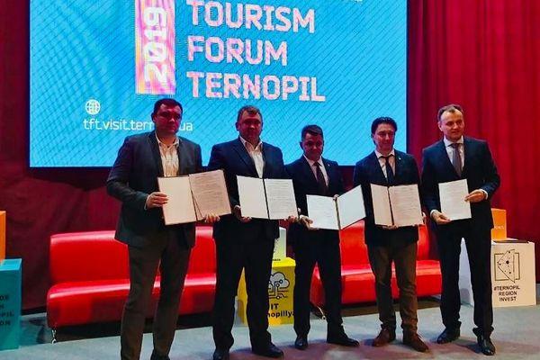 Оздоровчий та медичний туризм Тернопільщини: експерти долучилися до підписання медичного кластеру