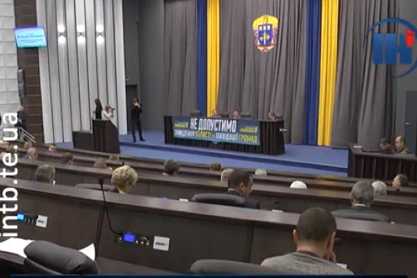 На Тернопільщині голови ОТГ намагаються відстояти цілісність своїх громад