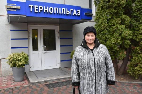 На Тернопільщині оштрафували жінку яка всю пенсію віддає за газ