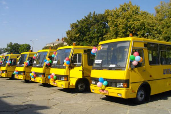 У Тернополі планують закупити нові шкільні автобуси