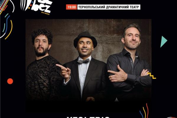 У Тернополі виступатиме відомий джаз-бенд з Америки