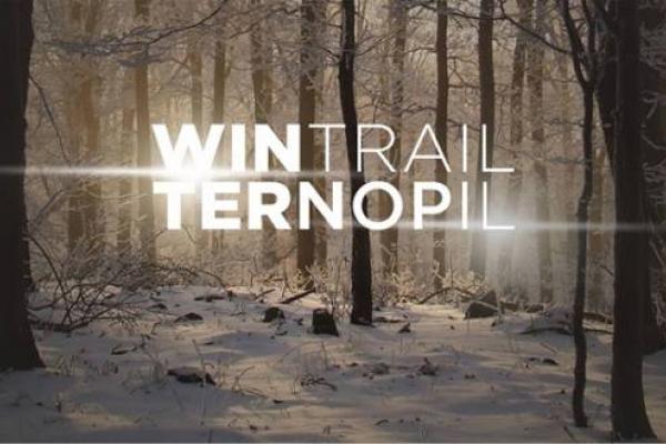 Під час «WinTrail Ternopil, 2019» буде встановлено рекорд людських можливостей