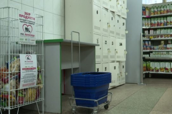 У тернопільських магазинах можна залишити харчі для потребуючих