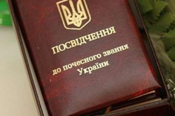 Президент України відзначив державними нагородами трьох жителів Тернопільської області