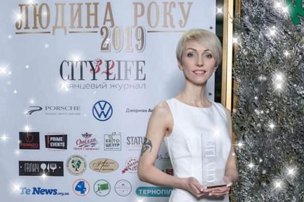 Надія Копилець – «Кращий піарник 2019» за версією тернопільського журналу «City Life»