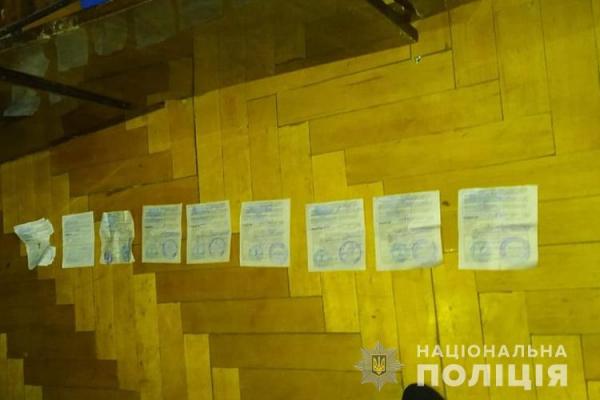 У Тернополі затримали наркоторговців