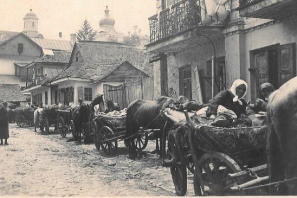 «Оксфорд» над Іквою на фото 1930-х років