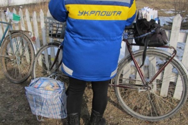 У Кременецькому районі поштарка привласнила кошти односельчан