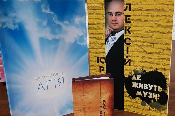 «Людина-оркестр» Олексій Юрін завітав до Файного міста