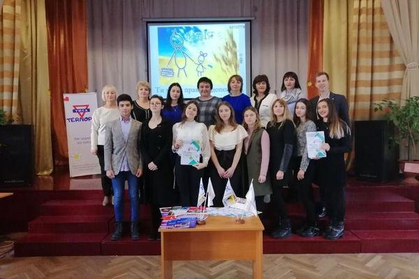 16 днів проти насильства - у ЗОШ №4 відбулась молодіжна конференція