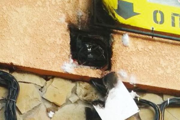 На Тернопільщині загорівся електрощитовий ящик