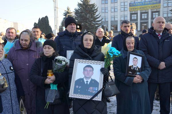 День Збройних Сил України: у Тернополі вшанували пам'ять загиблих військових