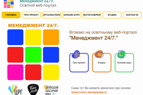 В Україні розробили унікальний відеокурс для організаторів фестивалів