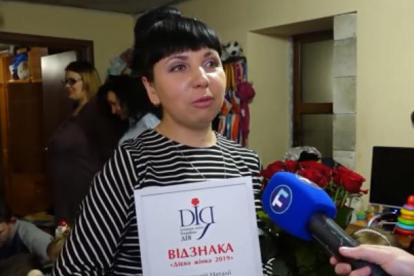 Мешканка Тернопільщини, яка виховує 11 дітей, отримала омріяний подарунок (Відео)