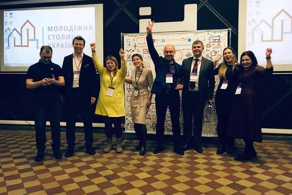 Тернопіль вперше «Молодіжна столиця України, 2020»