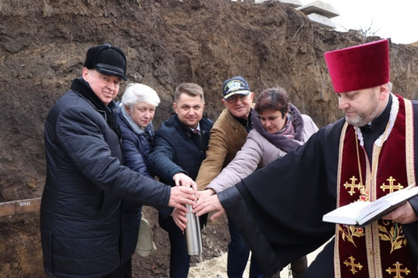 У Більче-Золотому заклали капсулу під будівництво нового корпусу лікарні для ветеранів АТО/ООС
