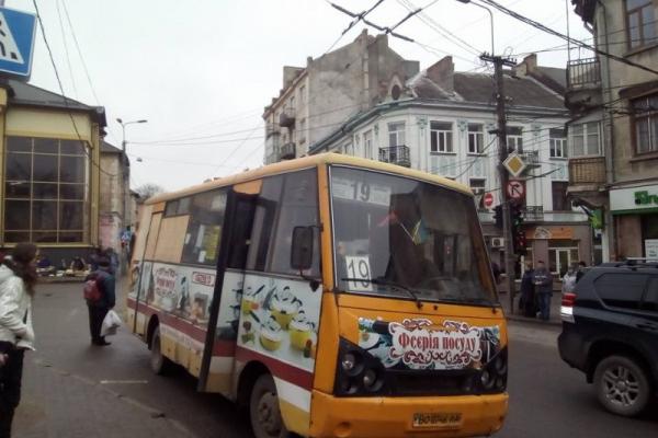 У Тернополі з 25 травня змінено деякі маршрути громадського транспорту (Новий графік)