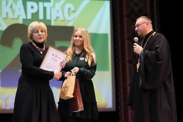 Тернопільський «Карітас» відсвяткував 25-річчя