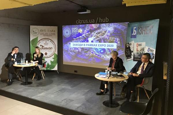 «Експортуй або помри!»: український бізнес закликають працювати над  диверсифікацією експорту