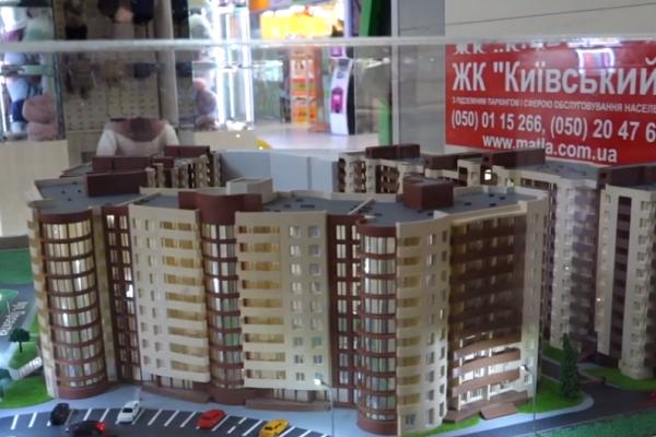 У будівельній компанії «Матла» показали макет нового житлового комплексу