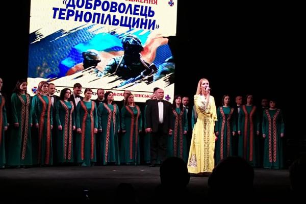 Відбулася II церемонія нагородження «Доброволець Тернопільщини»