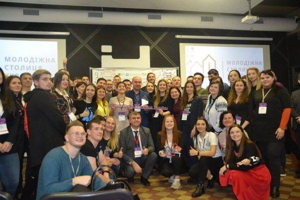 Тернопіль став Молодіжною столицею України