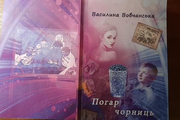 Про життєві акварелі від Василини Вовчанської напередодні Новоріччя