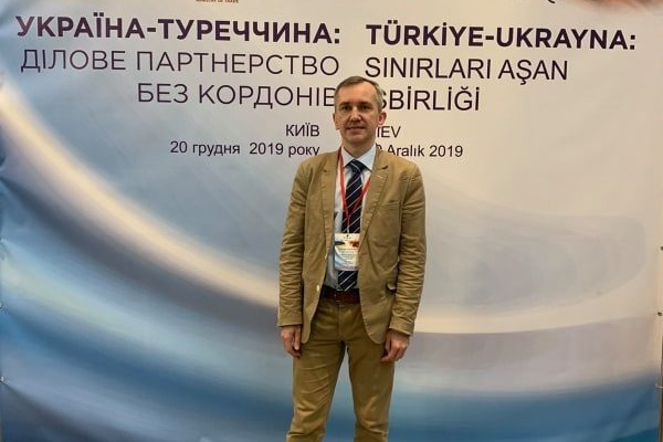 Руслан Кулик: «Турецький бізнес готовий інвестувати в Тернопільщину: справа за місцевими громадами та бізнесом»