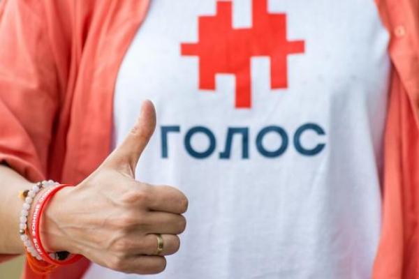 Голос на Тернопільщині має перших місцевих депутатів в громадах