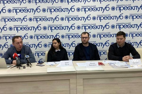 У Тернополі обговорили зміни до Конституції України щодо децентралізації