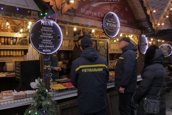 «Безпечне новорічне дозвілля»: у Тернополі перевірили «Файне зимове містечко»