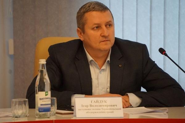 У Тернополі новий заступник голови ОДА