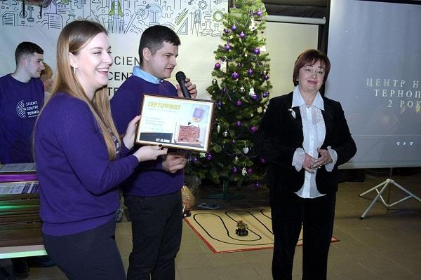«Центр Науки Тернополя» креативно відзначив два роки роботи
