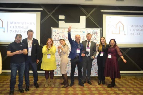 2020 оголошено Роком молоді у Тернополі