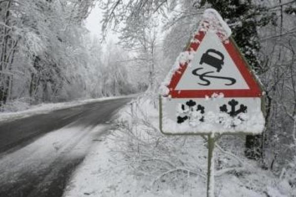 Тернопільщина: попереджають про небезпечні метеорологічні явища