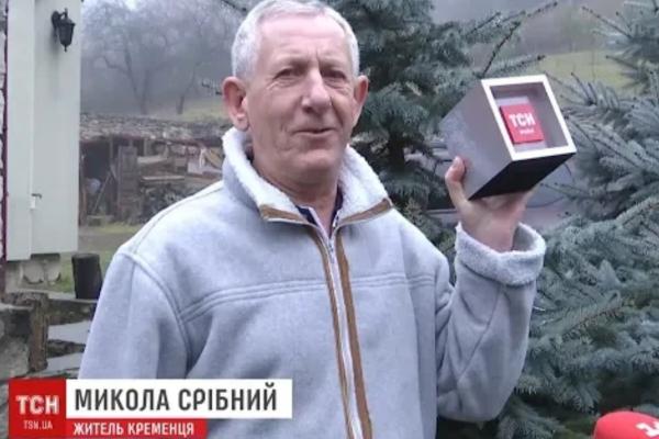 Пенсіонер з Тернопільщини отримав відзнаку «ТСН вражає»