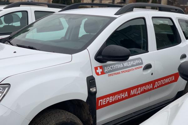 Тернопільщина: 70 автомобілів передали сімейним лікарям