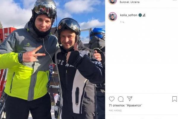 Володимир Зеленський «засвітився» у «Буковелі» у лижному костюмі від бренду «Bogner»