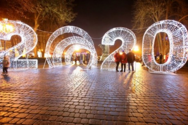 Скільки часу в Тернополі діятиме святкова фотозона «2020»