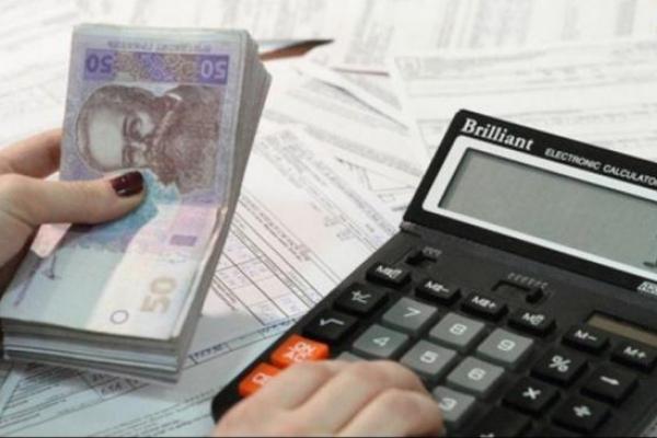 Жителька Підволочиська відповідатиме за те, що отримала субсидію незаконно