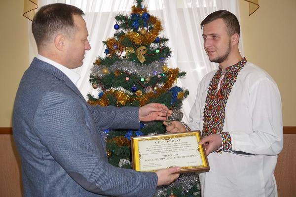 Тернопільщина: 22-річному юнаку вручили сертифікат на житло