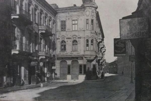 Тернопіль на фото 1917 року