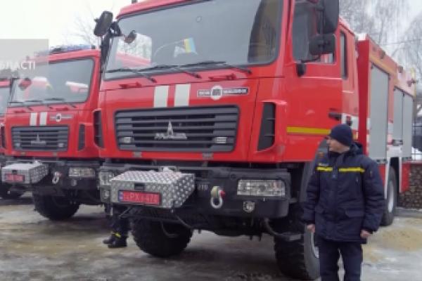 В управління ДСНС Тернопільщини передали 4 сучасні спецавтомобілі