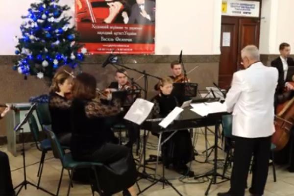Муніципальний Галицький камерний оркестр влаштував концерт на тернопільському вокзалі