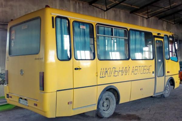 Конфлікт через шкільний автобус: проблеми в громаді на Тернопільщині