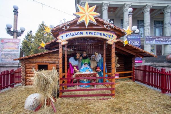 Тернополян запрошують на Свято зимового обрядового фольклору