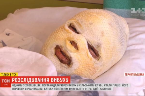 Журналісти провели розслідування, аби з'ясувати причини вибуху газу в Угринові (Відео)