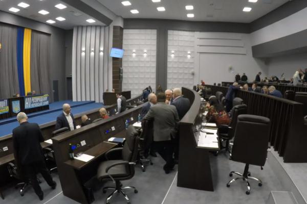 Сесія Тернопільської обласної ради (Наживо)