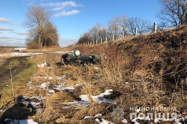 В аварію біля Бучача потрапила родина з дітьми