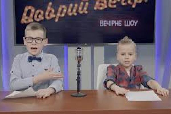 Дитяча медіа-школа відкриває світ телеіндустрії для маленьких тернополян